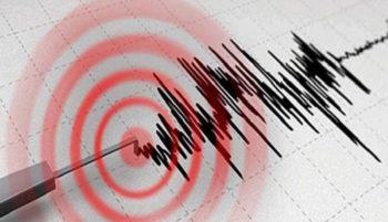 Sismo de magnitude 4,9 atinge Província de Nampula
