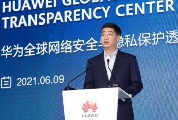 Huawei inaugura seu maior Centro Global de Cibersegurança e Transparência para Proteção de Privacidade na China